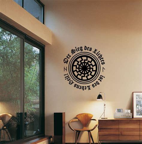 Truth Zone Forum The Black Sun Or Schwarze Sonne Its Black Sun Meaning