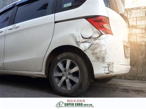 Car Damage Types by Vancouver Auto Shop