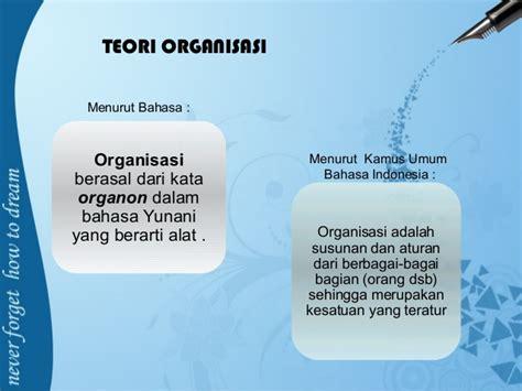materi desain dan struktur organisasi bahan kuliah teori organisasi