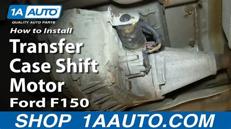 install replace  transfer case shift motor