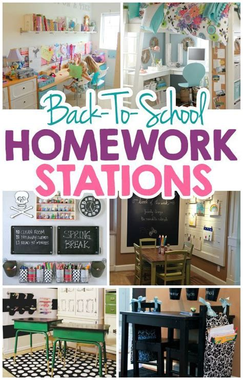 homework station ideas 25 best ideas about kids homework station on pinterest