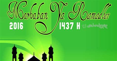 jadwal imsakiyah lengkap ramadhan 2016 1437 h