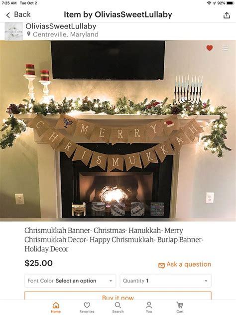 pin  beth fleishman reed  chrismukkah christmas hanukkah holiday decor burlap banner