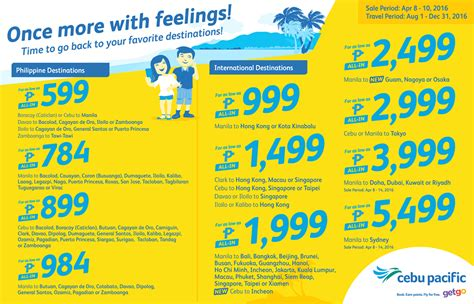seat your heart out cebu pacific promo fare for as low as php 199 manila shopper cebu pacific seat sale april 8 10 2016