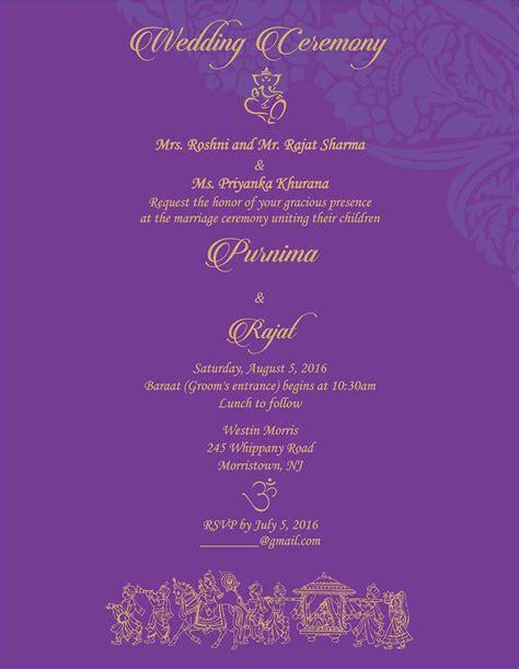 Wedding Invitation Wording For Hindu Wedding Ceremony Hindu Wedding Ceremony Wordings In 2019 Hindu Wedding Invitation Card Template