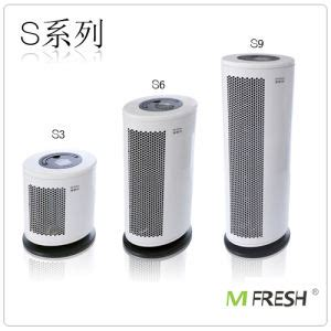 china mfresh s series air purifiers with hepa esp activated carbon filter china hepa air
