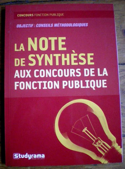 Calendrier Concours Fonction Publique Concours Fonction Publique 2014