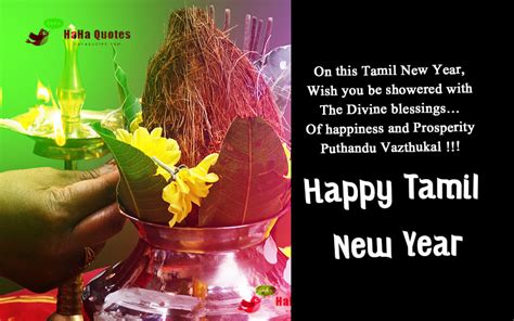 new year tamil messages happy tamil new year 2016 images sms quotes whatsapp status