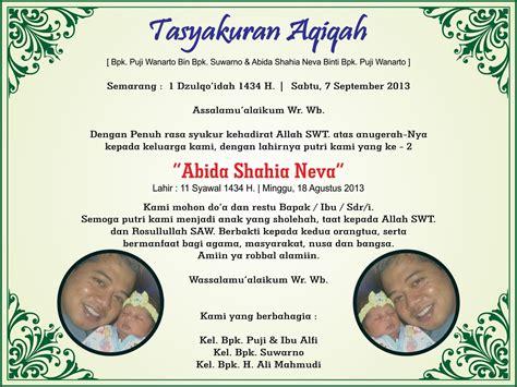 Stiker Aqiqah Anak Label Nasi Kotak Aqiqahan Anak Putra Putri graha aqiqah