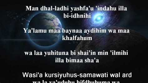 download mp3 ayat kursi mishary ayat al kursi mishary alafasy youtube