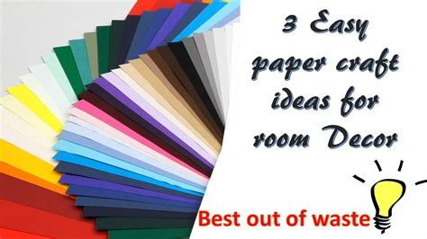 Best Out Of Waste Paper Craft - 3 easy diy paper craft ideas room decor best out of