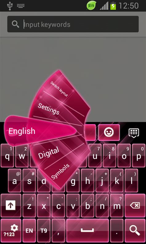 neon keyboard apk free pink neon keyboard free free apk android app android freeware