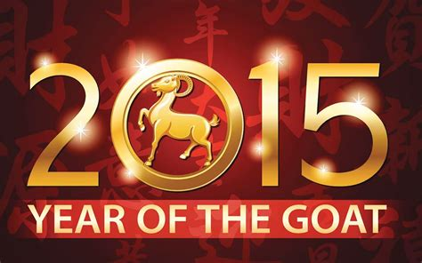 new year goat message 2015 year of the goat hd wallpaper stylishhdwallpapers
