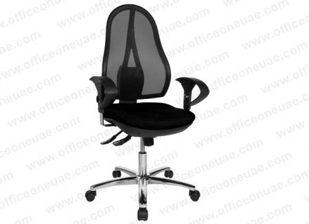 open mesh seat office chair topstar open point sy mesh office chair mesh fabric black