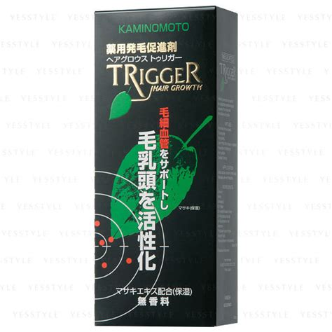 New Kaminomoto Hair Growth Trigger 180ml Ori kaminomoto hair growth trigger non fragrance yesstyle