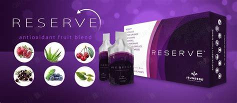 jeunesse reserve sydney retailer beauty and laser clinic