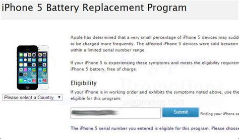 apple iphone 5 battery replacement programme 30 aug 2014
