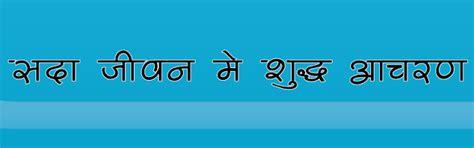 Decorative Marathi Fonts by Decorative Marathi Fonts Free Acmeutorrent