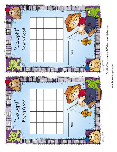 free printable individual incentive charts behavior charts for teachers printable behavior chart
