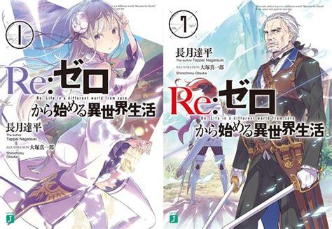 Poster Rezero Kara Hajimeru Isekai Seikatsu 2 crunchyroll konomi suzuki myth roid perform quot re zero