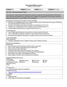 Resume Samples Owl Purdue by Mla Essay Format Owl Purdue Defenddissertation X Fc2 Com