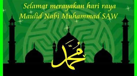 film nabi muhammad saw terbaru ini dp bbm maulid nabi muhammad saw 1437 hijriyah terbaru