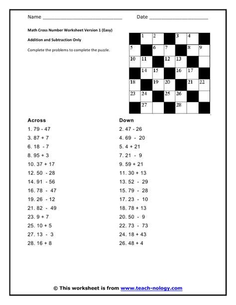 math cross number worksheet addition  subtraction