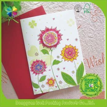 Handmade Paper Designs - handmade paper border design new year card
