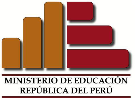 unidades didacticas comunicacion ministerio educacion peru i e e ricardo bent 237 n inicio