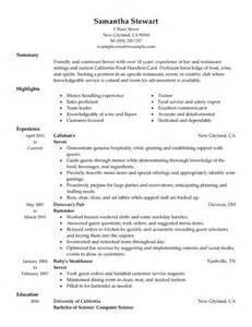 server resume exle best servers resume exle livecareer