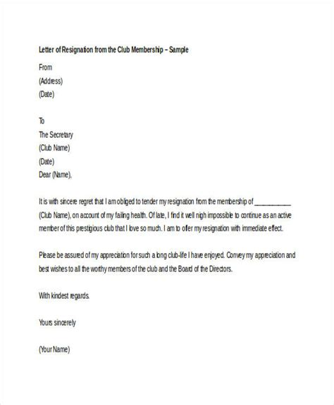 membership resignation letters template 8 free word