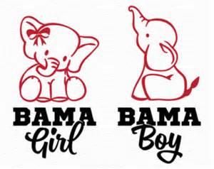 Airplane Wall Stickers elephant monogram etsy