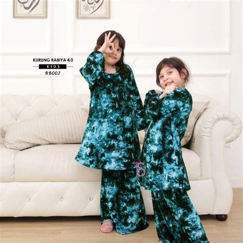 baju ibu dan anak sedondon untuk muslimah baju ibu dan anak sedondon untuk muslimah baju kurung