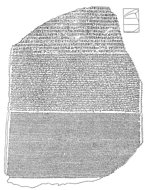 rosetta stone greek text how much of an influence did ancient egyptian civilization