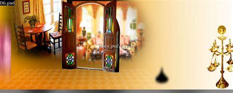 Wedding Album Design Elements by Indian Wedding Album Design Templates Psd Lucky Studio
