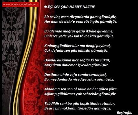 urfali şair nabi ye nazire şiiri beşiroğlu şairine ait
