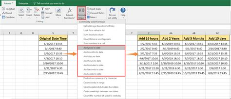 convert date format php to another how to convert date time from one time zone to another in