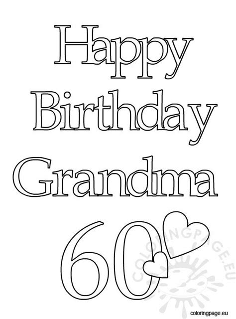 birthday archives coloring page
