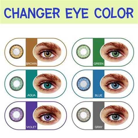 change eye color app change eye color app 安卓apk下载 change eye color app 官方版apk下载