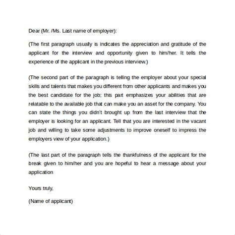 cover letter follow up sle cover letter format exle 11 free