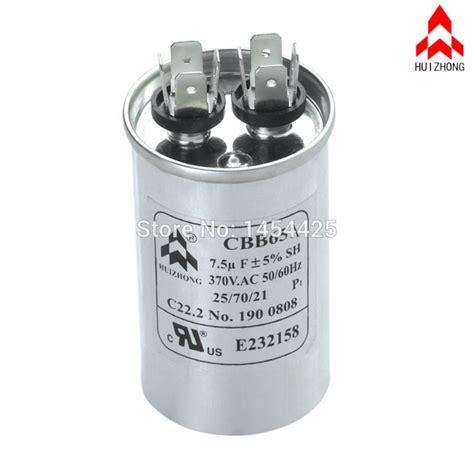 sh capacitor 370 400vac mpp capacitor 28 images motor running capacitor spark killer can type capacitor mpp