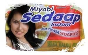kumpulan gambar plesetan iklan lucu indonesia gambar iklan mie sedap lucu gambar foto lucu