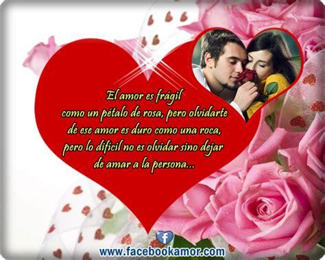 imagenes bonitas de amor para enamorados imagenes de amor para compartir fotos bonitas de amor