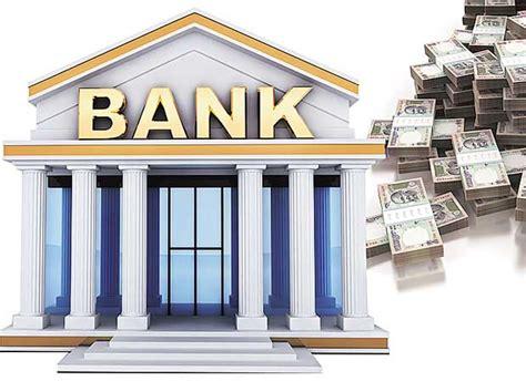 Bank Margins Headwinds Business Standard News