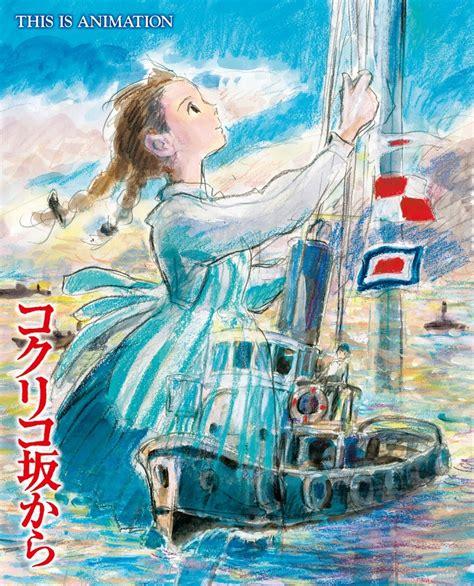 Studio Ghibli Movies by
