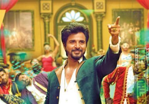 siva karthikeyan remo hd pics remo tamil movie latest unseen hd stills gethu cinema