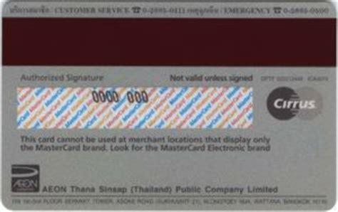 Buy Mastercard E Gift Card - bank card mastercard electronic aeon thana sinsap thailand col th mc 0002