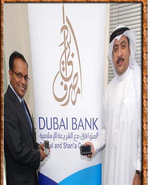 rak bank in dubai sharjah yellow pages sharjah business directory bank in