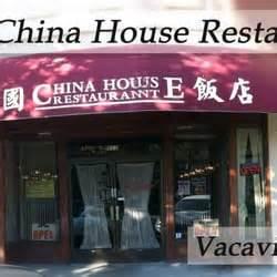china house restaurant china house restaurant 29 billeder 69 anmeldelser kinesisk 513 main st