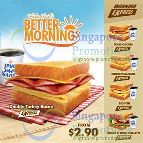 Long John Silvers Gift Card - long john silver s breakfast express combo meals 22 mar 2013